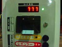 20060106211059