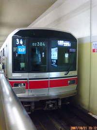 20071021191207