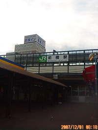 20071201081828