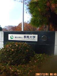 20071201084641