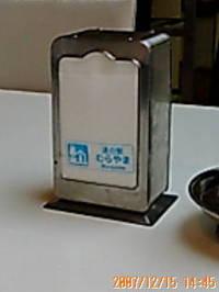 20071215144503