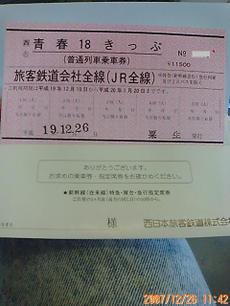 200712261142471
