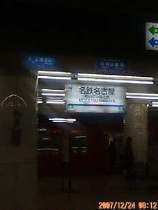 20071224081228