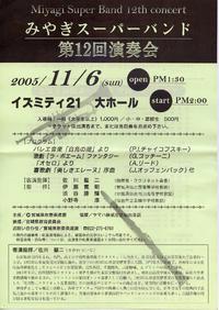 File0068