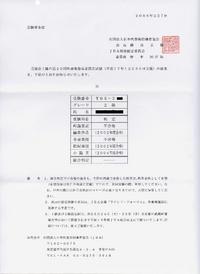File0128-1