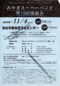 File01421