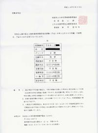 File01591